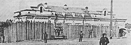 Villa Ipatiev